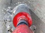 Holemasters Ltd